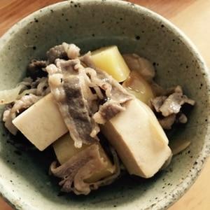 高野豆腐入り肉じゃが