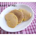 【離乳食中期】野菜たっぷりパンケーキ♪