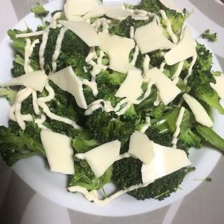 ブロッコリーのチーズサラダ☆