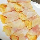 餃子の皮で★ハム×チーズのミニブリトー