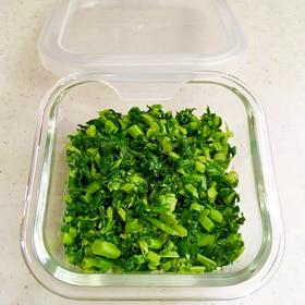 大根葉のおあえ (福井の郷土料理)