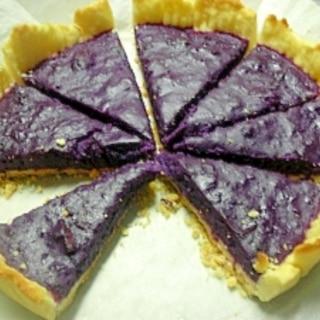 紫イモのタルト