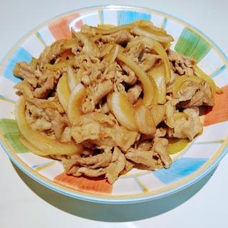 豚ロースと玉ねぎの炒め物