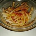 簡単に夕飯の一品♪チャンジャと大根のサラダ