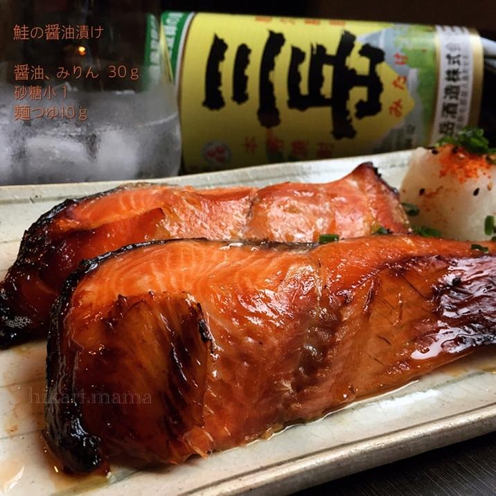 おつまみ、おかず、お弁当に♡鮭の漬け焼き♪