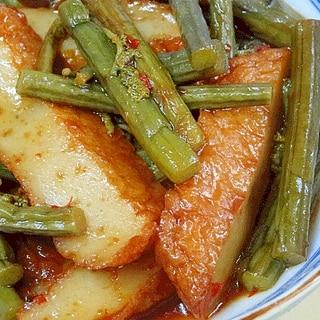 春の山菜☆ 「わらびと薩摩揚げの炒め煮」