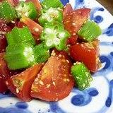 オクラとトマトのナムル風