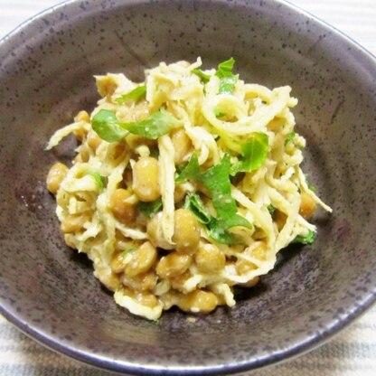 切り干しと納豆を合わせる「そぼろ納豆」は時々食べるのですが、こうしてサラダ仕立てにしてもイケますね♪味も食感も美味しかったです。ヤスのり子さん、ご馳走さまです!
