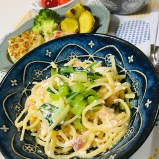 小松菜と鮭の和風豆腐クリームパスタ