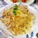 大根セロリのおかか黒酢サラダ