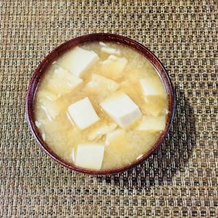 定番! 油揚げと豆腐の味噌汁