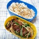 ☆牛肉にらもやし炒め&胡麻ふりかけご飯弁当☆