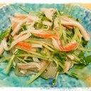 豆苗と春雨とカニカマの炒め物
