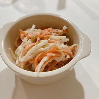 大根人参ごぼうの根菜サラダ