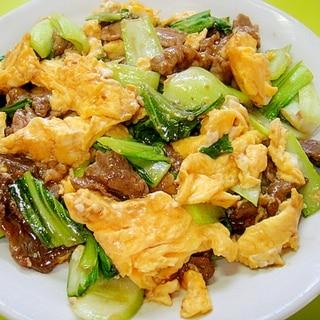 牛肉とチンゲン菜のオイスター卵炒め