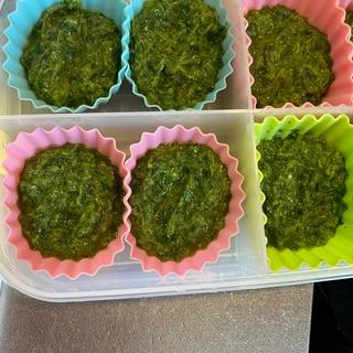 離乳食中期 小松菜としらすのフリージング