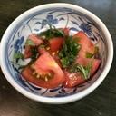 トマトと大葉ポン酢サラダ