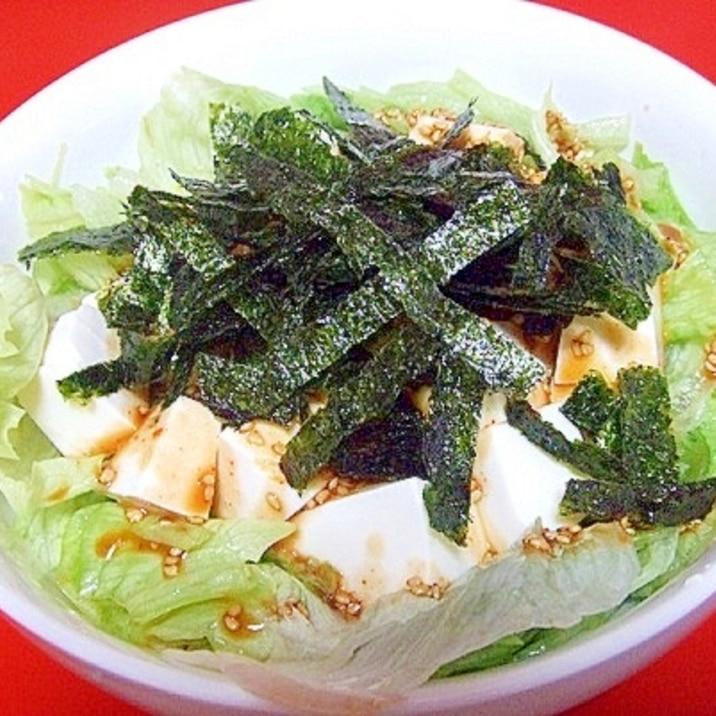 韓国海苔と豆腐のサラダ