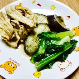 なす・小松菜・えのきの煮物