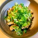今日の納豆●さいの目切り胡瓜とあわせた一品