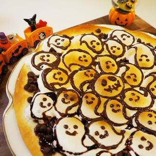 【ハロウィン2016】おばけ♡チョコマシュマロピザ