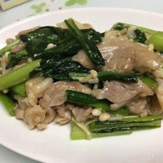 豚バラと小松菜えのきで中華炒め