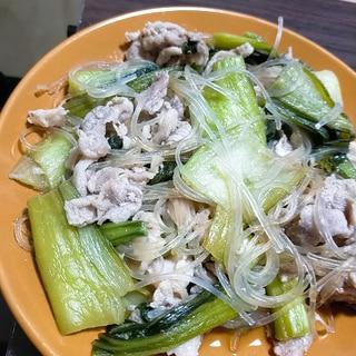 チンゲン菜と豚肉の春雨炒め