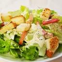 簡単☆ヨーグルトドレッシングのシーザーサラダ