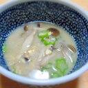 納豆のお味噌汁☆