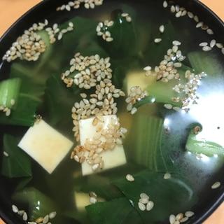 チンゲン菜と豆腐の豆板醤スープ