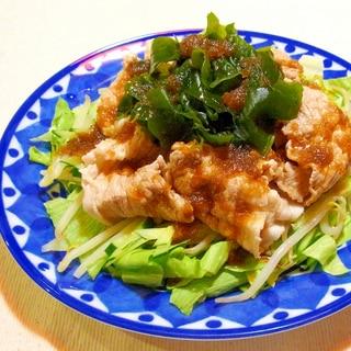 冷しゃぶサラダ(玉ねぎ醤油だれ)