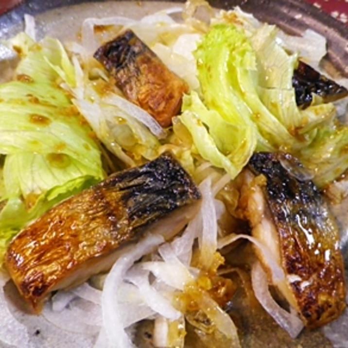 揚げ焼き鯖サラダ
