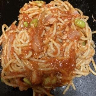 ツナと枝豆のトマトソースパスタ