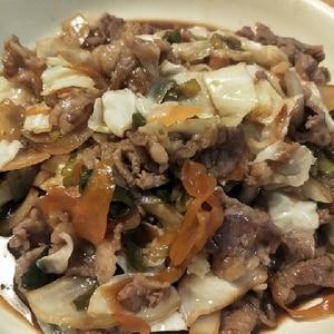 簡単♪牛肉と野菜のオイスター炒め