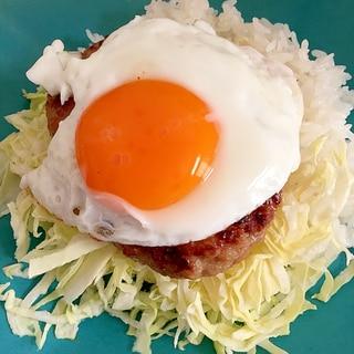 ロコモコ丼♡