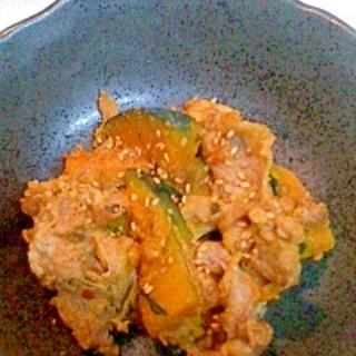塚田農場の味噌で かぼちゃと豚肉のピリ辛みそ炒め