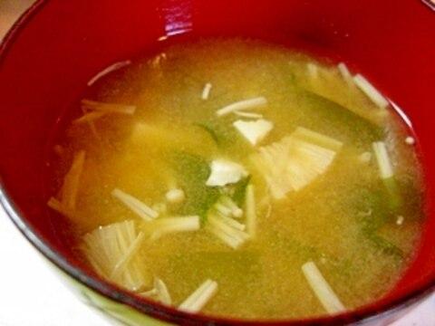 えのきと豆腐とわかめのお味噌汁