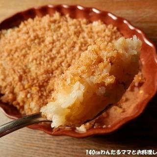 冷凍食品で簡単★炒飯スコップコロッケ
