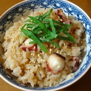 もち米でもっちり!たこ飯