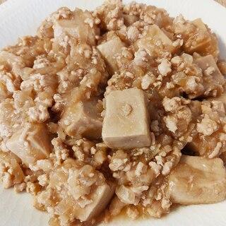 良質なたんぱく質たっぷり☆高野豆腐の中華煮
