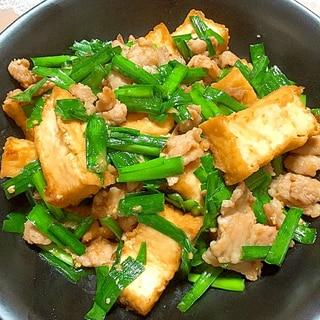 ご飯がすすむ!豚肉と厚揚げのピリ辛味噌炒め‼︎
