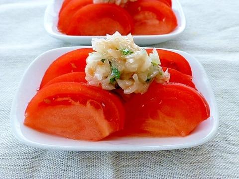トマトの梅玉葱のせ