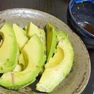 アボカドの一番美味しい食べ方★わさび醤油