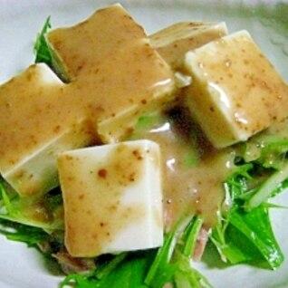 豆腐とみず菜のサラダ