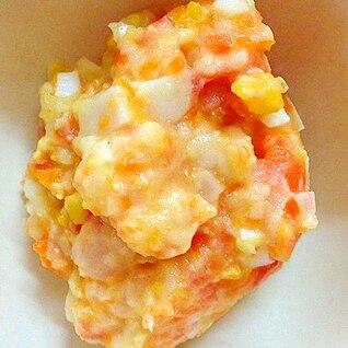 離乳食後期 ゆで卵といろいろ野菜のマヨネーズ和え