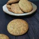 簡単サクサク!型抜き紅茶クッキー