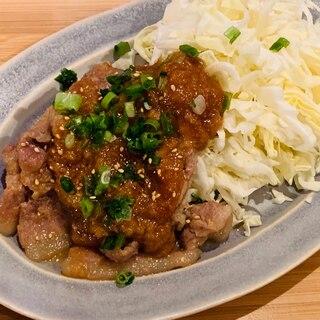 醤油麹で作る、とろとろ豚の生姜焼き