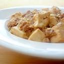 簡単、おいしいー☆マーボー豆腐
