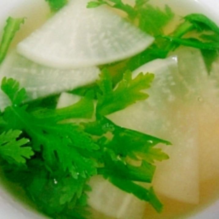 大根と春菊のスープ