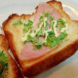 パルメ/マヨで ハムと水菜のデニッシュパン